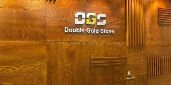 DGS office fitout